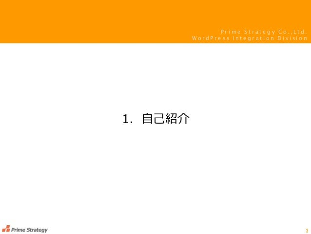 Rewrite Endpoint活用のススメ WordPressで作る食べ○グ系サイト Slide 3