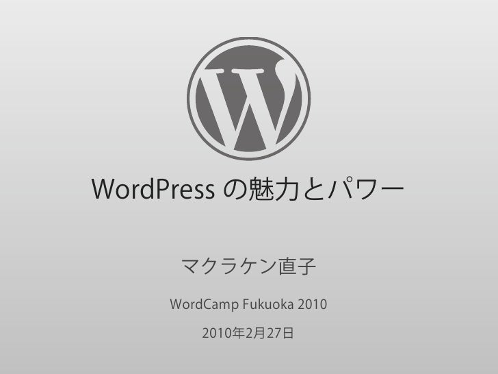 Happiness Engineer WordPress   Automattic   naoko@automattic.com     http://detlog.org/    twitter: @naokomc