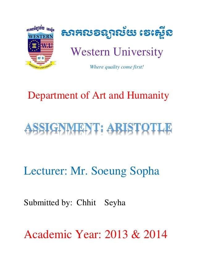 សាកលវិទ្យាល័យ វេវ្ទើន Western University Where quality come first! Department of Art and Humanity Lecturer: Mr. Soeung Sop...