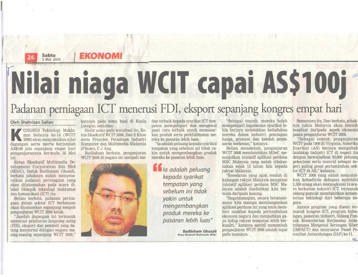 WCIT 2008 in news prints