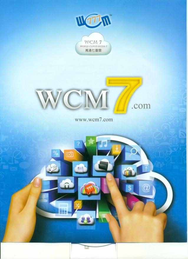 Wcm Cloud - É Voçê nas Nuvens