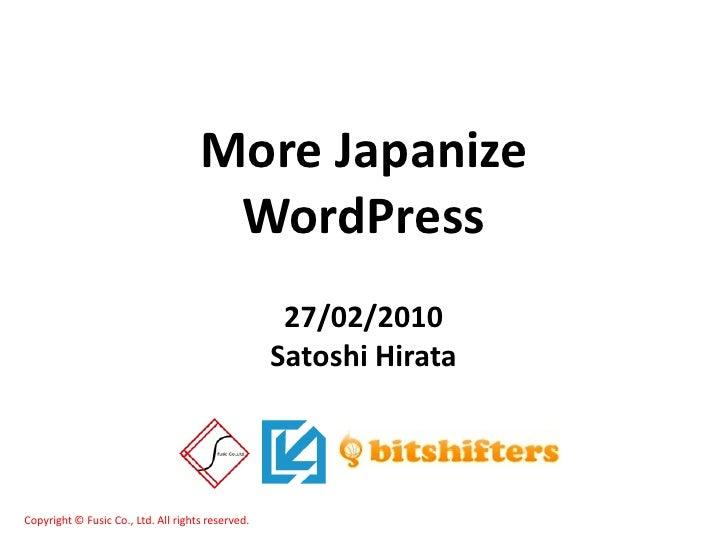 More Japanize                                       WordPress                                                     27/02/20...