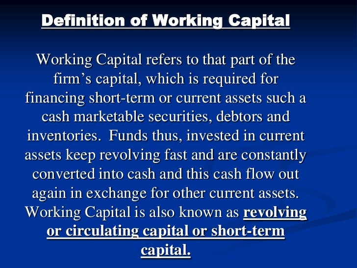 cash and working capital essay