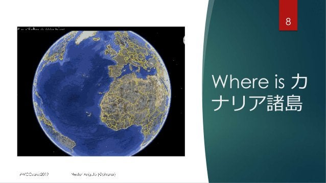 Where is カ ナリア諸島 8