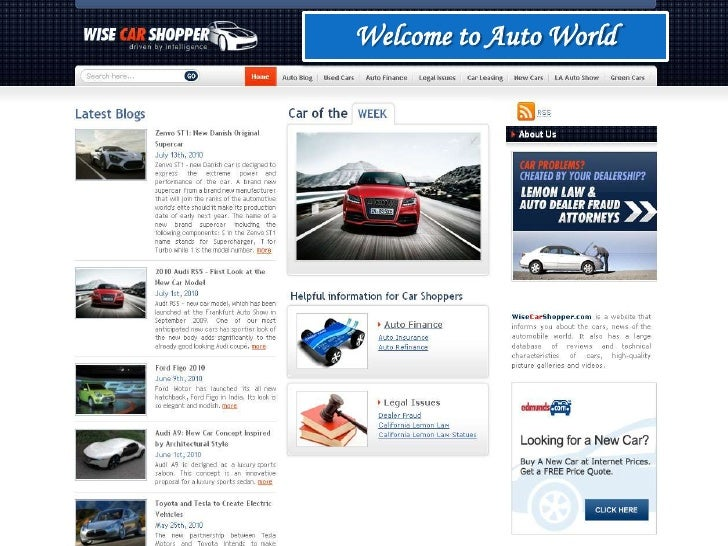 Welcome to Auto World<br />