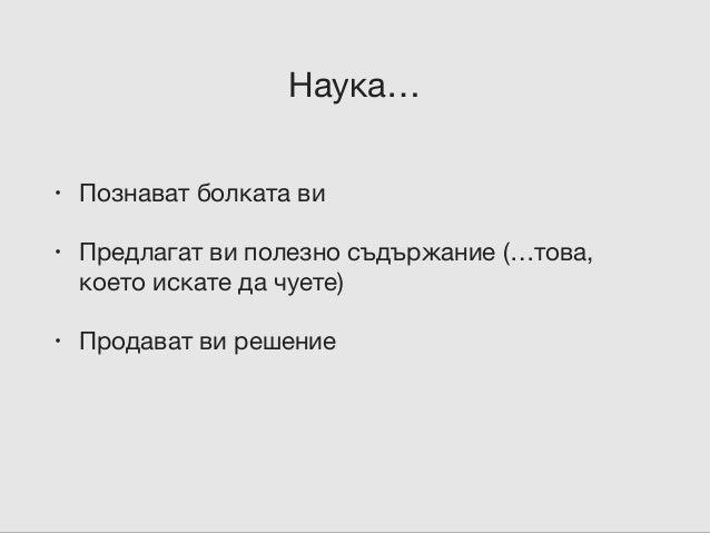 Проблем?
