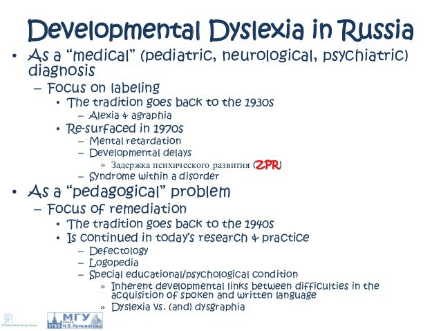 dyslexia and sli: atypical psychology essay The abnormal psychology itself deals with abnormal behavior and other disorders and academic papers topics on psychology usually deal with them and their treatment for example: the diagnosis of attention in children with disabilities.