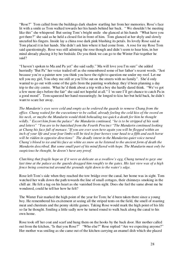 essay on my planet reviews