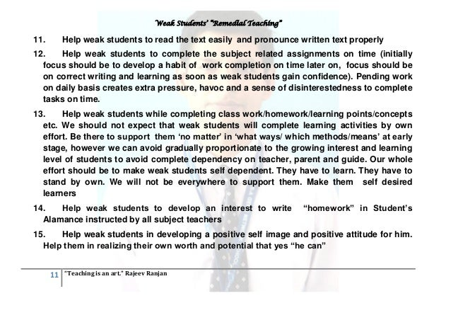 Essay for weak students