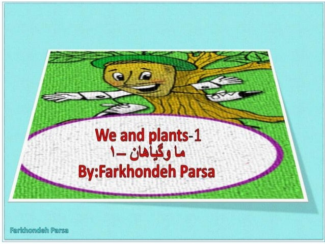 We and plants 1,2,