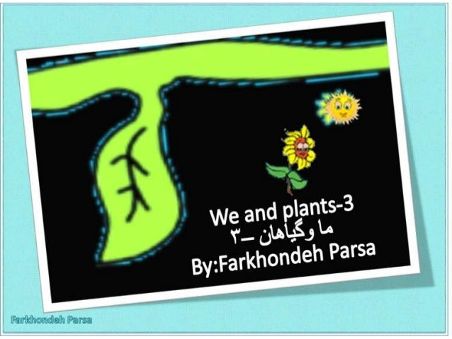 We and plants 3,4