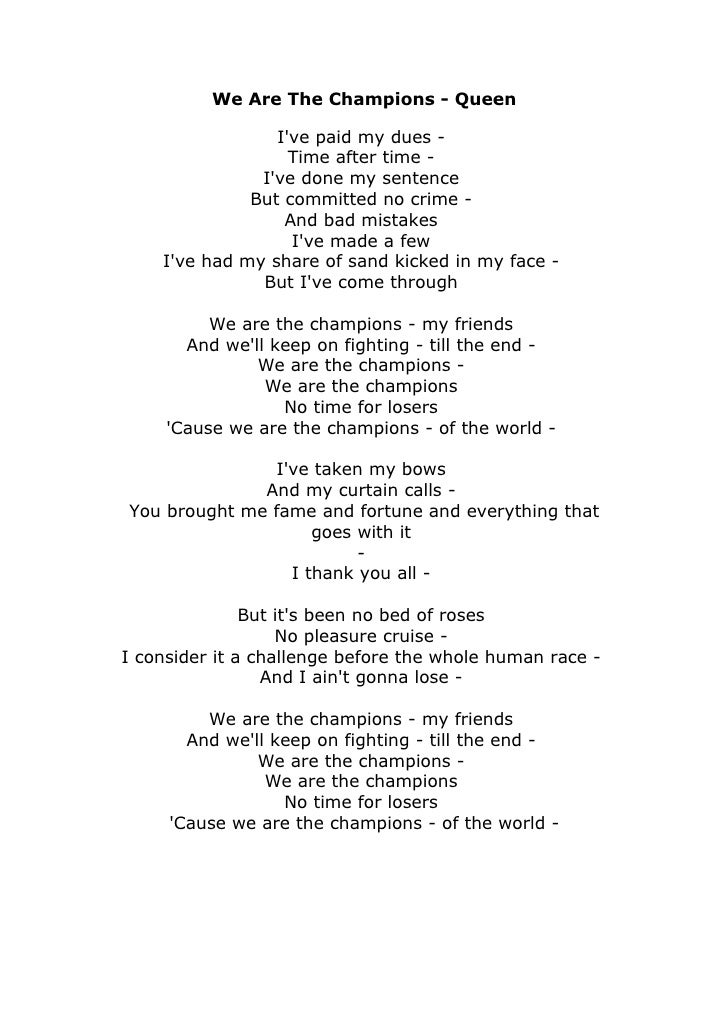 Lyrics: We Are The Champions Lyrics