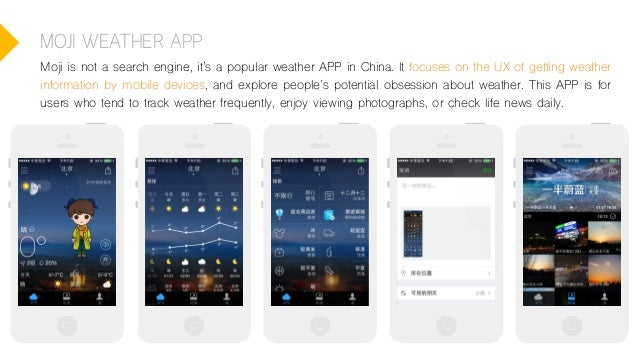 Moji is not a search engine, it's a popular weather APP in China. It focuses on the UX of getting weather information by m...
