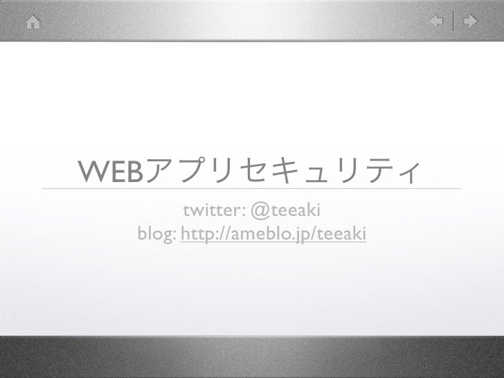 WEB         twitter: @teeaki   blog: http://ameblo.jp/teeaki