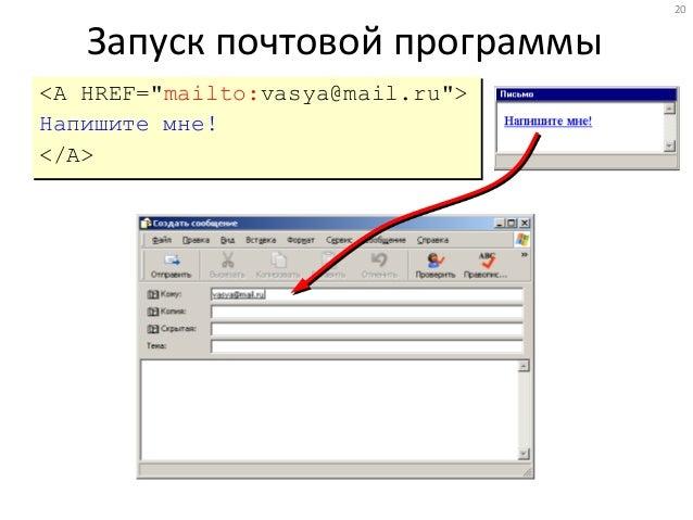Web страницы язык Html
