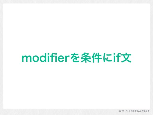 src sass html 普通は言語ごとに分かれていて、それぞれのルールで構造化を図るが… _base.scss _header.scss _footer.scss _article.scss index.html article.html ...