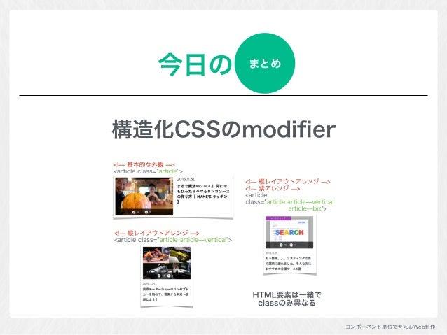 Thank you! http://qiita.com/y_hokkey 株式会社LIG フロントエンドエンジニア 堀 祐磨 (ほりでー)