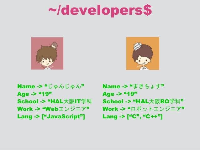 ウェブラジコン! Slide 2