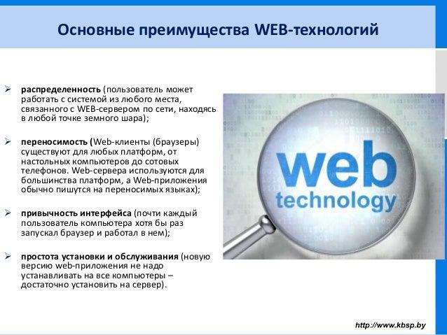 Девушка модель веб приложения пример автобиографии на работу девушки