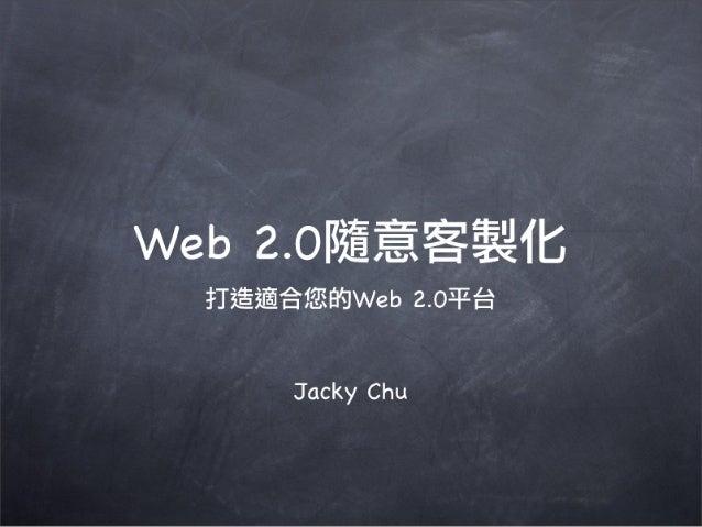 web 2.0B}EI'§§§%1b  ? T?$3E€: '.'. ?§El'€lWeb 2.o3F. '=. *  Jacky Chu