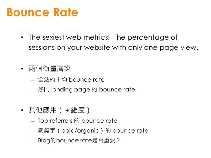 """Adjusted Bounce Rate by Google  • 25 July Announcement     <script type=""""text/javascript"""">      var _gaq = _gaq 