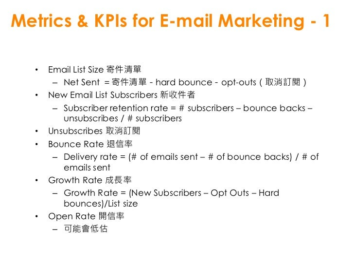 Metrics & KPIs for E-mail Marketing - 2  •   Click Rate 點擊率  •   Open to Click Ratio 開信點擊率       – Click-to-deliver rate (...