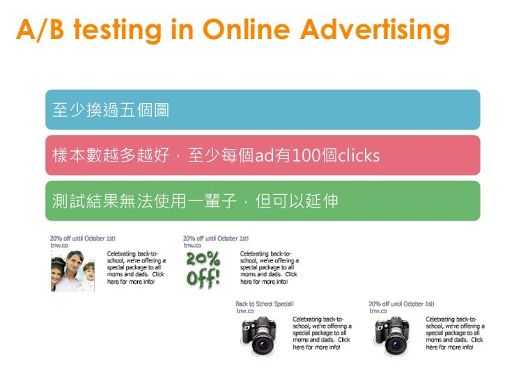 A/B testing in email marketing  Quick and Easy:  Subject Line / From / Time of Day / Day of the Week  A bit more involved:...