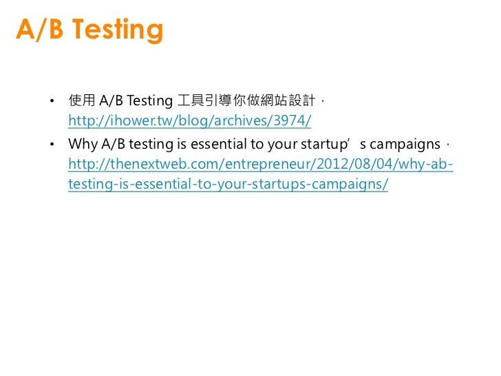 參考資料(Google Analytics) •   Google Analytics E-Commerce Tracking Pt. 1: How It Works,     http://cutroni.com/blog/2008/01/1...
