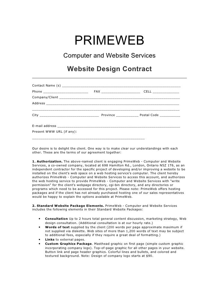 Web Design Contract PRIMEWEB Computer And Website Services