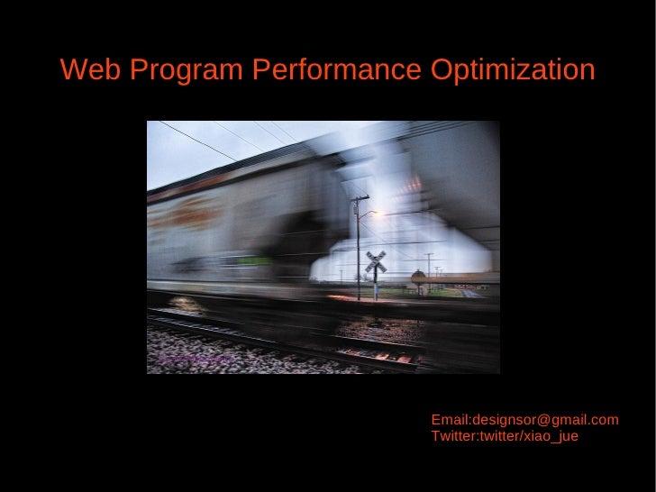 Web Program Performance Optimization                        Email:designsor@gmail.com                        Twitter:twitt...