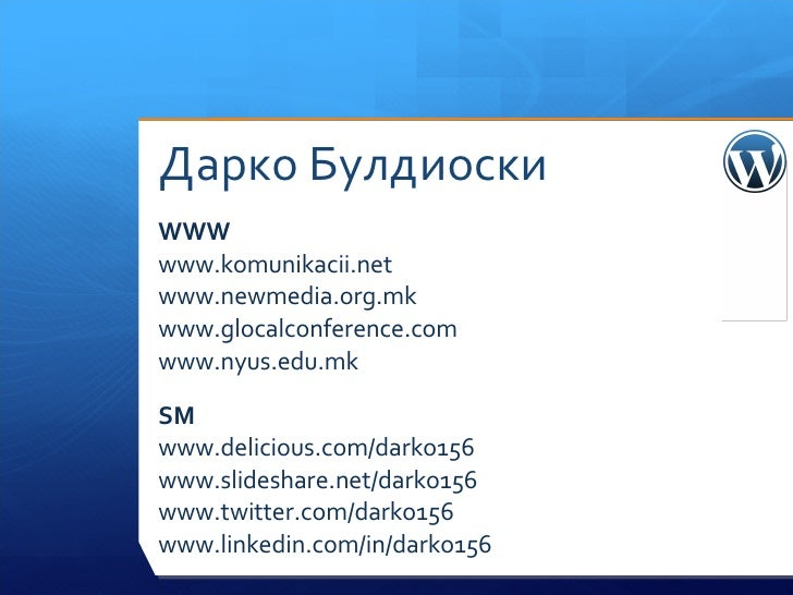 Дарко Булдиоски <ul><li>WWW www.komunikacii.net www.newmedia.org.mk www.glocalconference.com www.nyus.edu.mk </li></ul><ul...