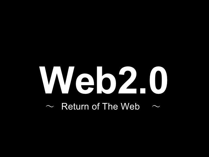 Web2.0 ~  Return of The Web  ~
