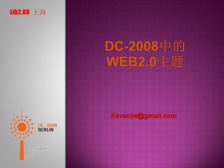 [email_address] Lib2.08   上海