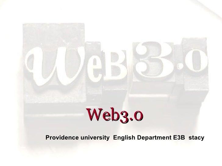 Web3.0 Providence university  English Department E3B  stacy