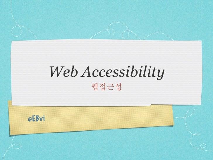 Web Accessibility@EBv i