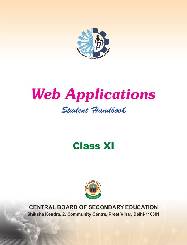 web application class xi book 1