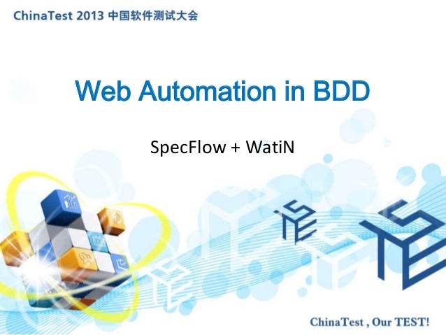 Web Automation in BDD SpecFlow + WatiN