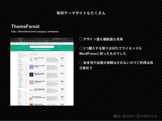 Jetpack by WordPress.com https://wordpress.org/plugins/jetpack/ ⃝ Automattic社作、多機能プラグイン ⃝ SNSボタン ⃝ マークダウン ⃝ Video Press:動画...
