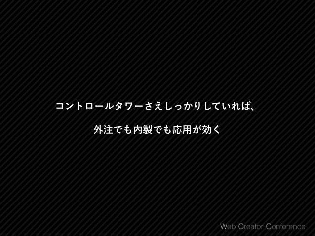 コントロールタワー業務、請け負っています(笑) https://funteractive.co.jp/