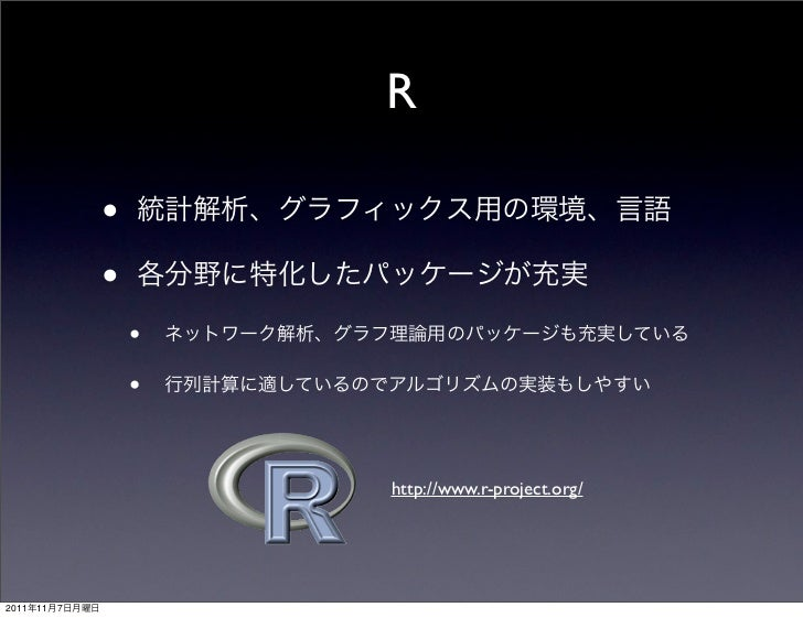 R                •                •                    •                    •                        http://www.r-project....