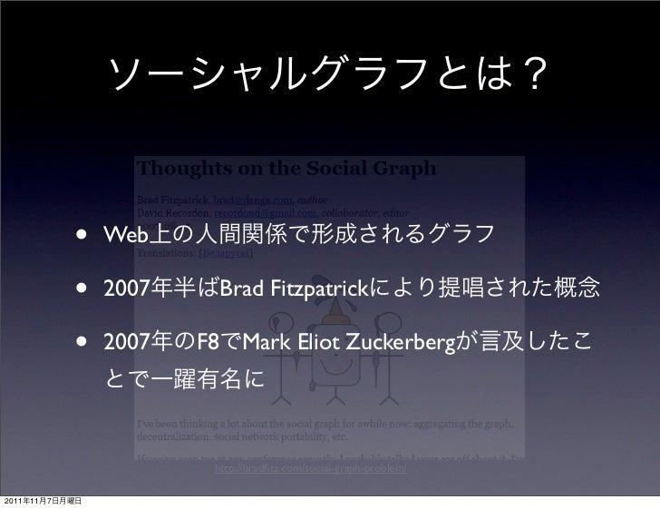 •   Web                •   2007        Brad Fitzpatrick                •   2007   F8     Mark Eliot Zuckerberg            ...