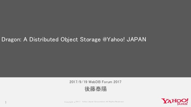 Copyrig ht © 2017 Yahoo Japan Corporation. All Rig hts Reserved. 2017/9/19 WebDB Forum 2017 1 後藤泰陽 Dragon: A Distributed O...