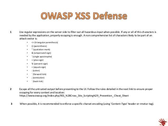Cross Site Scripting - Web Defacement Techniques