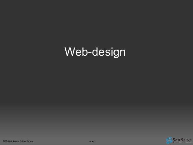 Web-design 2011, Web-design, Trukhin Roman page 1