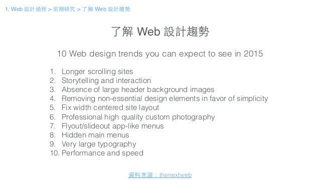 了解 Web 設計趨勢 1. Web 設計過程 > 前期研究 > 了解 Web 設計趨勢 1. Longer scrolling sites 2. Storytelling and interaction 3. Absence of large...