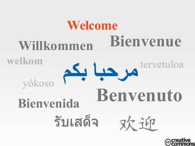 Welcome  Bienvenue Willkommen welkom yôkoso  مرحبا بكم  Bienvenida  tervetuloa  Benvenuto