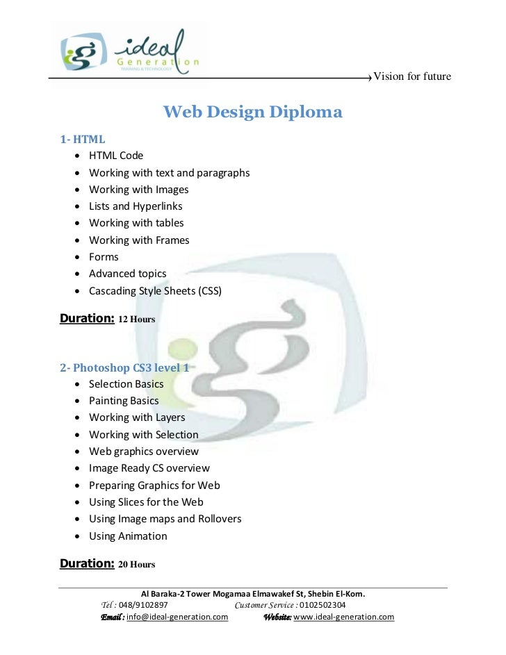 Vision for future                       Web Design Diploma1- HTML    HTML Code    Working with text and paragraphs    W...