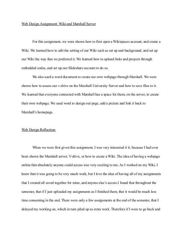 relationships in family essay urdu
