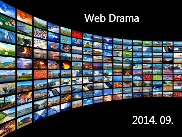 Web Drama  2014. 09.