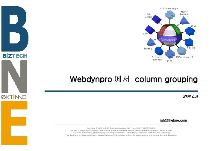 Webdynpro 에서  column grouping Skill cut [email_address] Copyright © 2006 by BNE Solution Consulting INC.  ALL RIGHTS RESER...